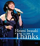 Live 2009 Thanks[Blu-ray/ブルーレイ]
