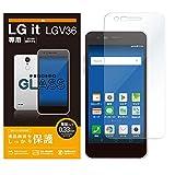 エレコム LG it ガラスフィルム LGV36 0.33mm 【画質を損ねない、驚きの透明感】 PA-LGV36FLGG
