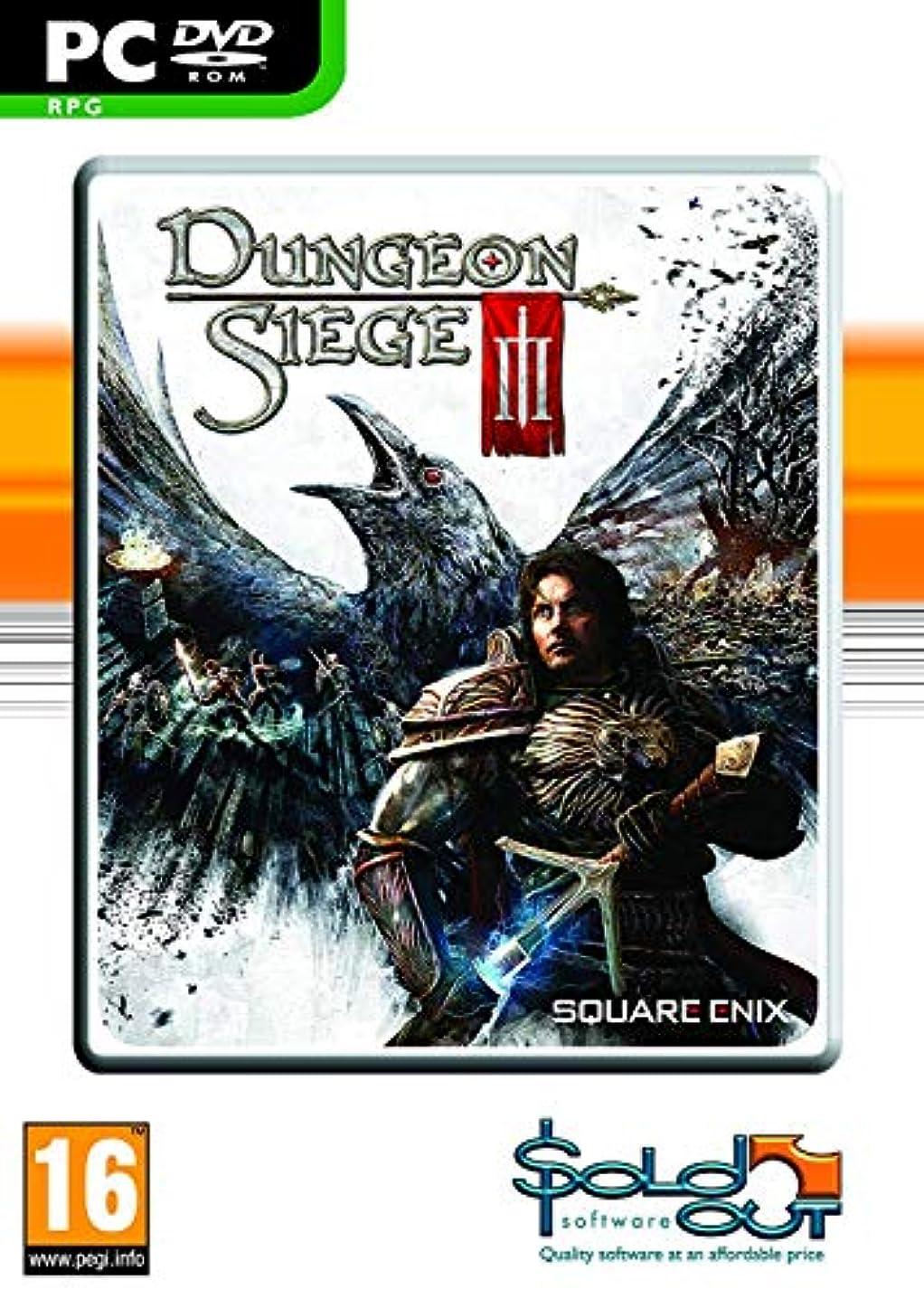 キリスト教二年生ジャーナリストDungeon Siege III (PC DVD) (輸入版)