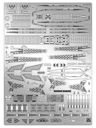 ハセガワ 超時空要塞マクロス 愛・おぼえていますか SDF-1 マクロス要塞艦 ディテールアップ エッチングパーツ 1/4000スケール プラモデル用パーツ QG61