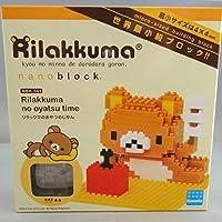 ナノブロック リラックマのおやつのじかん NBH-041