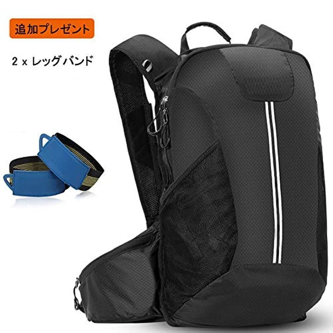 交通圧縮草リュックサック バックパック ランニングバッグ 超軽量 自転車 バッグ アウトドアスポーツバッグ 登山 2L 給水袋とレインカバー付き