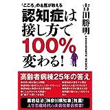 吉田勝明 (著) (18)新品:   ¥ 1,512 8点の新品/中古品を見る: ¥ 1,450より