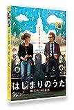 はじまりのうた BEGIN AGAIN[Blu-ray/ブルーレイ]