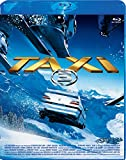 【Amazon.co.jp限定】TAXi3 廉価版 [Blu-ray] (TAXiダイヤモンドミッション ポスタービジュアルブロマイド付)