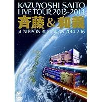 KAZUYOSHI SAITO LIVE TOUR 2013-2014