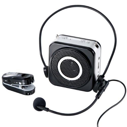 サンワダイレクト ハンズフリー拡声器 ワイヤレス 小型 10...