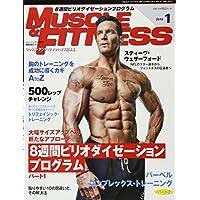 『マッスル・アンド・フィットネス日本版』2018年1月号