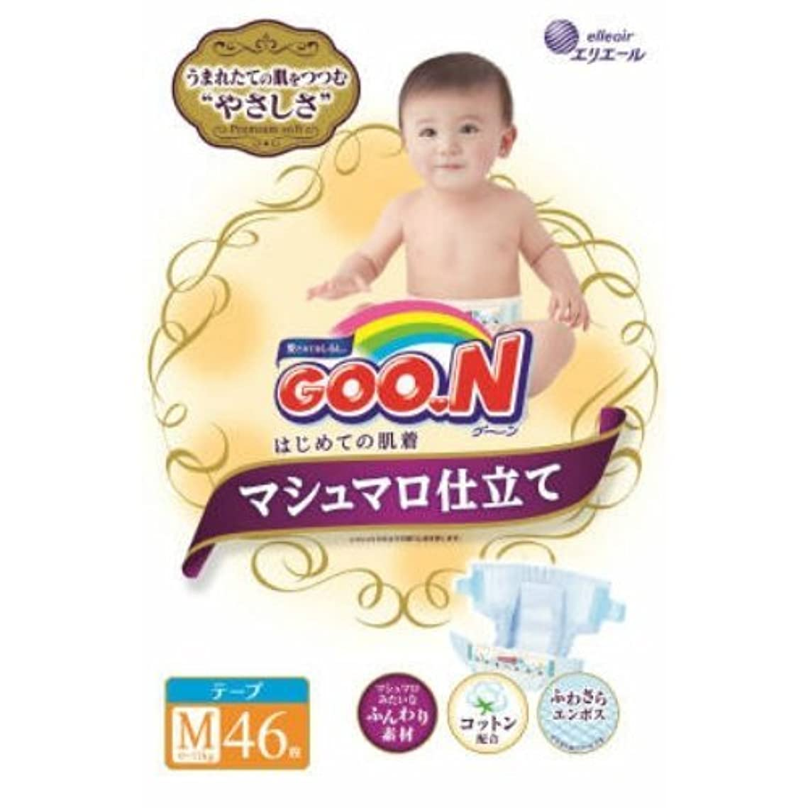大王製紙 グーン Goon はじめての肌着 マシュマロ仕立て Mサイズ 48枚入り×3点セット(4902011853056)