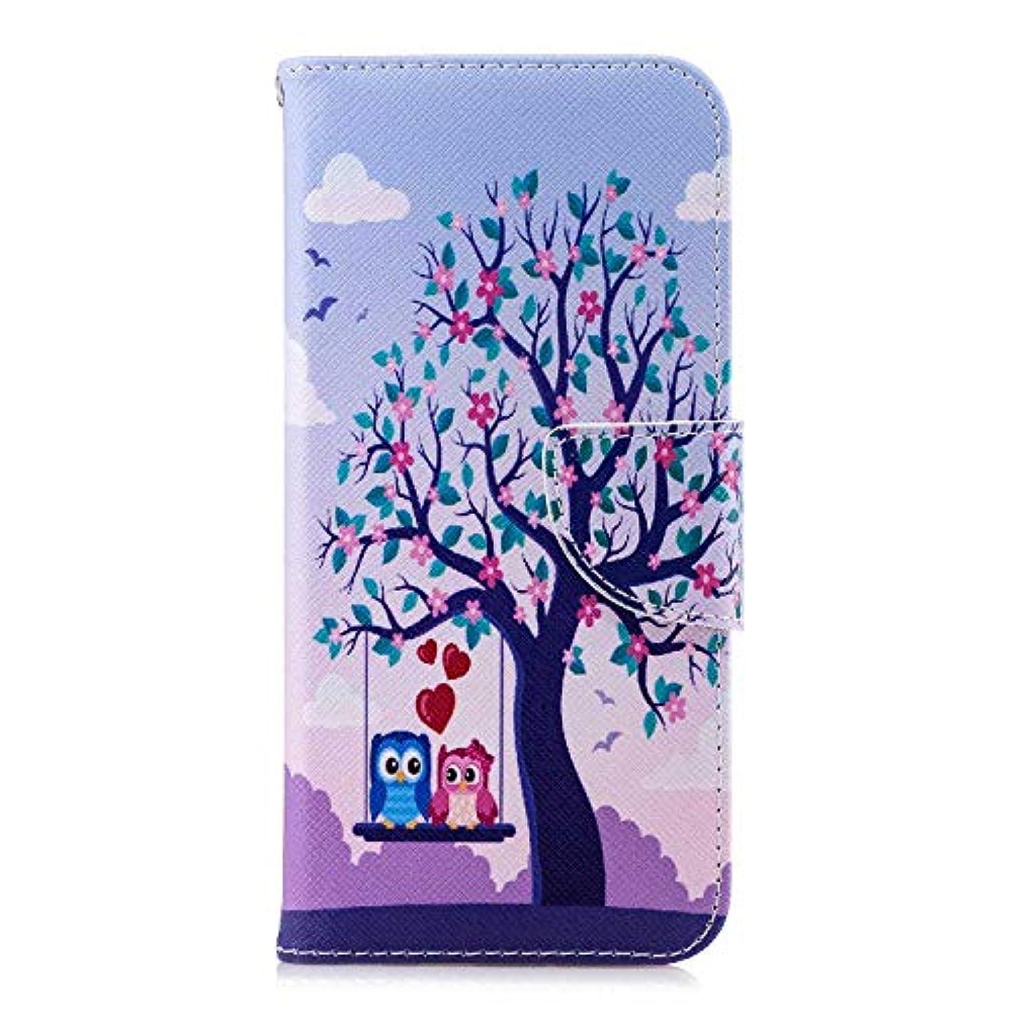 森林サージ欲しいですOMATENTI Huawei Honor 10 ケース, ファッション人気 PUレザー 手帳 軽量 電話ケース 耐衝撃性 落下防止 薄型 スマホケースザー 付きスタンド機能, マグネット開閉式 そしてカード収納 Huawei...