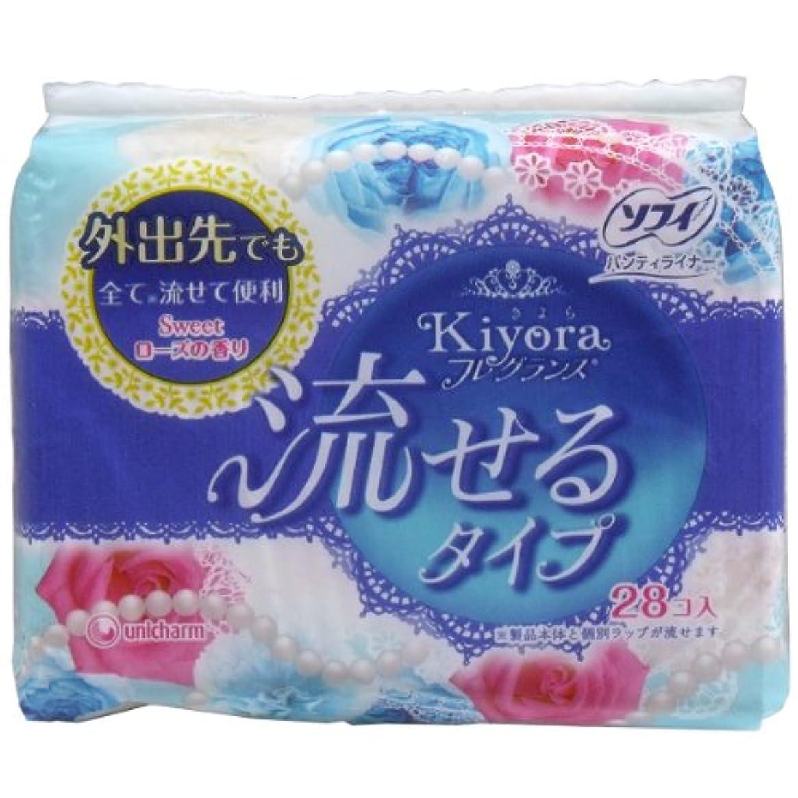 市町村センチメンタルリスソフィ Kiyoraフレグランス 流せるタイプ パンティライナー ローズの香り 28個入