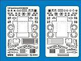 青島文化教材社 1/24 BEEMAX用ディテールアップパーツ No.17 トヨタ コロナ ST191 1994 JTCC仕様用ディテールアップパーツ プラモデル用パーツ