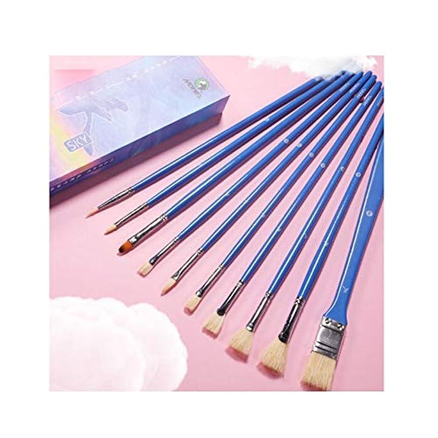 デッドロック大きさ頭痛Chenjinxiang001 ペイントブラシ、10パックの水シリーズ/水彩/油絵の特別なブラシセット、安定した格納式ファインポリッシングペイントアートスペシャル(10、スタイル1 /スタイル2) 強い彩色 (Color : Style 1, Size : 10 pieces)