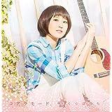 さくらぼっち(初回生産限定盤)(DVD付)