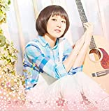 さくらぼっち(初回生産限定盤)(DVD付) 画像