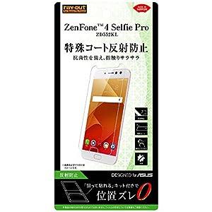 レイ・アウト ASUS ZenFone 4 ...の関連商品10