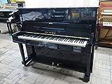 YAMAHA(ヤマハ) アップライトピアノ U1 中古ピアノ