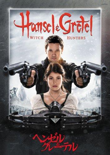 ヘンゼル&グレーテルのイメージ画像