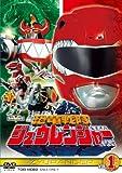 恐竜戦隊ジュウレンジャー Vol.1[DVD]