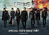 IRIS-アイリス-2 韓国ドラマOST (KBS) (韓国盤)を試聴する