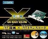 I-O DATA 地上・BS・110度CSデジタル対応TVキャプチャーボード PCI Express Wチューナーモデル GV-MVP/XS2W