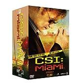 CSI:マイアミ シーズン7 コンプリートBOX-1 [DVD]
