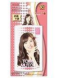 正規 セブンネット限定 AKB48 リチウムチャージャー iPhone Android モバイルバッテリー 武藤十夢 Ver. 携帯充電器 スマホ 充電器