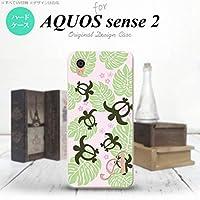 AQUOS sense2 SH-01L SHV43(アクオス センス 2) SH-01L SHV43 スマホケース カバー ハードケース ホヌ・小 ピンク イニシャル対応 Q nk-sens2-1466ini-q