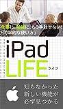 橋爪博貴 (著)(7)新品: ¥ 500
