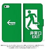 mitas iPhone7 ケース 手帳型  非常口 EXIT 出口 グリーン (249) SC-0211-GR/iPhone7