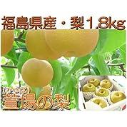 かやば 梨 あきづき1.8kg箱 (5~7玉)