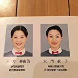 89期 宝塚 音楽学校文化祭 パンフレット 明日海りお 望海風斗