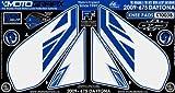 MOTOGRAFIX(モトグラフィックス) ボディパッド DAYTONA675 09- KNEE ホワイト/ブルー MT-KT003B