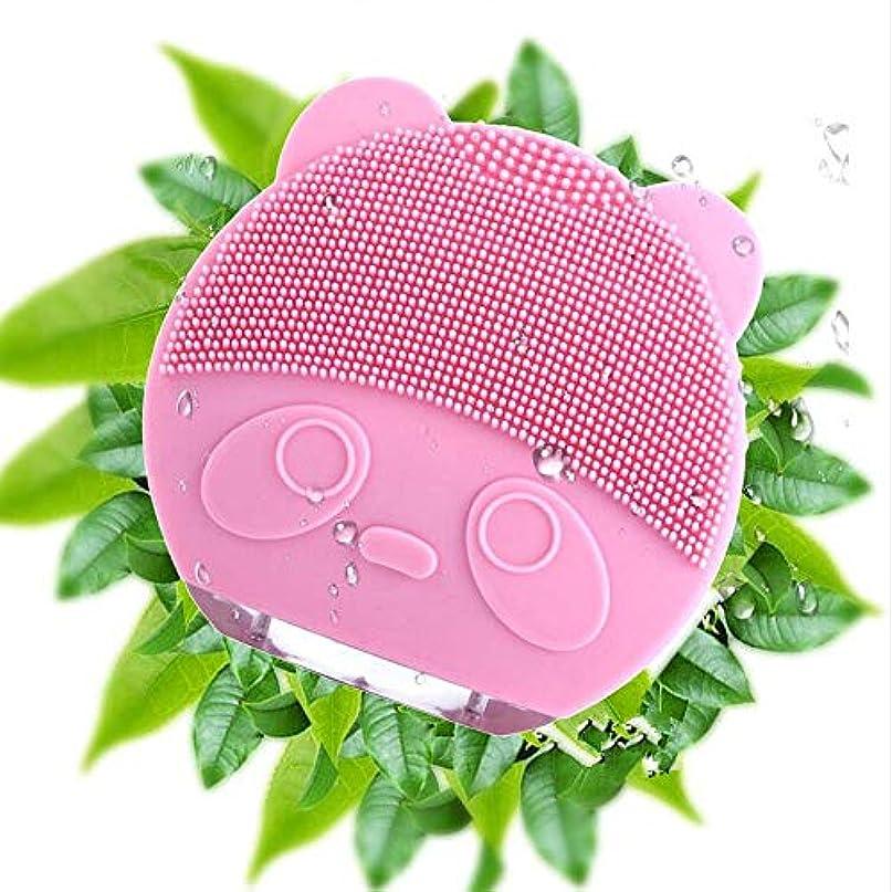 野なキャンセルポンド電気クレンジングブラシ、シリコンクレンジングブラシポータブル防水アンチエイジングスキンケアマッサージ電気ブラシは古い角質の肌を優しく削除(ピンク)