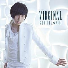 蒼井翔太「Virginal」の歌詞を収録したCDジャケット画像