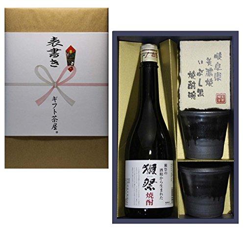 獺祭(だっさい) 酒粕焼酎+美濃焼椀セット 39度 720ml ギフト プレゼント お母さんありがとう(シール)