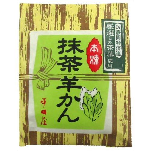 一口羊羹 抹茶×10個