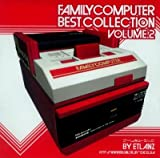 FAMILY COMPUTER BEST COLLECTION VOL.2