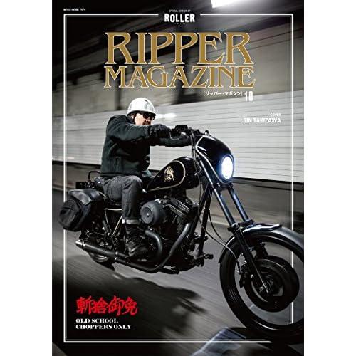 RIPPER MAGAZINE (リッパー・マガジン) VOL.10 (NEKO MOOK)