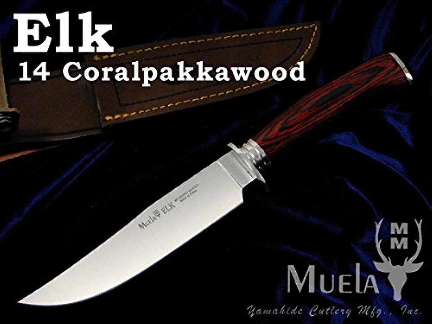 マークされたバスケットボール締めるMuela(ムエラ) ELK-14R.I エルク 146mm コーラルウッドハンドル シースナイフ 【日本正規品】