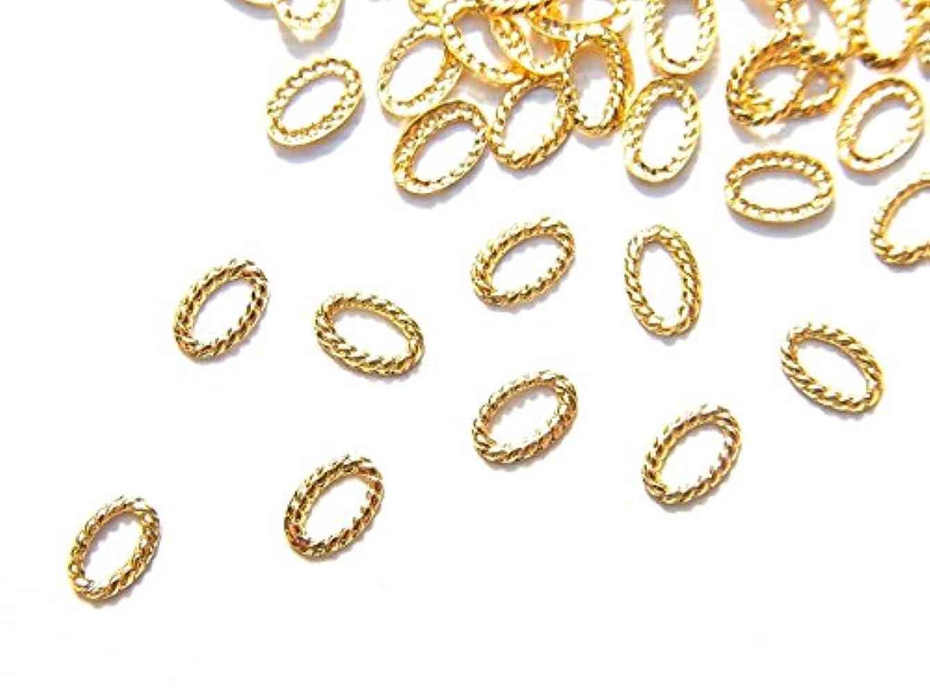 排他的ペストリー交換【jewel】ug19 薄型ゴールド メタルパーツ オーバル型ツイストリング 長円 10個入り ネイルアートパーツ レジンパーツ