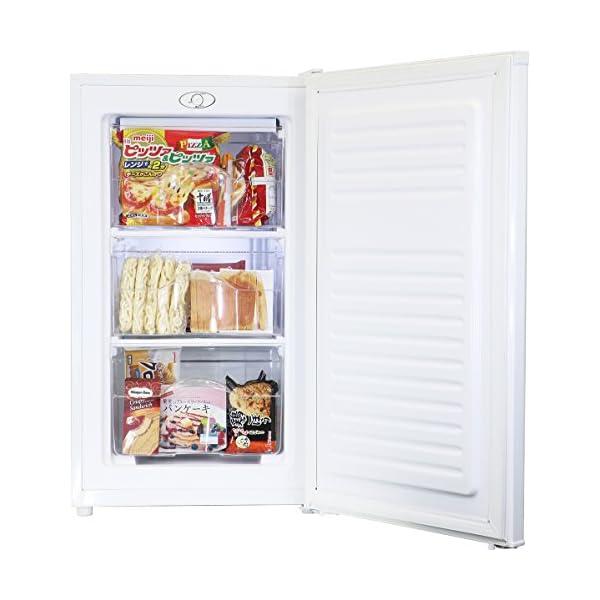 エスキュービズム 1ドア冷凍庫 WFR-106...の紹介画像2