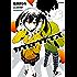 カゲロウデイズ 3 (コミックジーン)