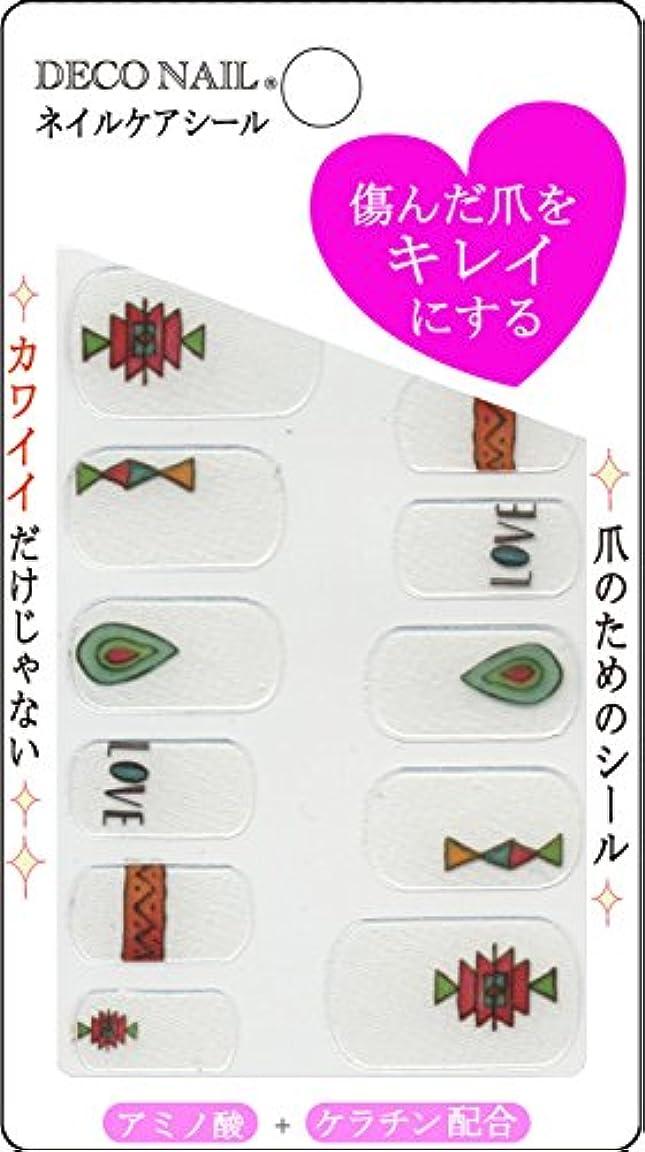 会う小麦オレンジネイルケアシール DNK1-10 幾何学