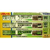 TOMY プラレール 山手線環状運転80周年記念セット(E231系500番台・205系ADトレイン・103系高運転台)