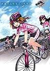 南鎌倉高校女子自転車部 第3巻