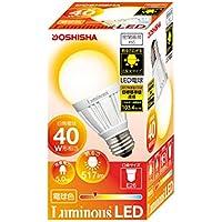 ルミナス LED電球 E26口金 40W相当 電球色 広配光タイプ 密閉器具対応 EGD-A40GL