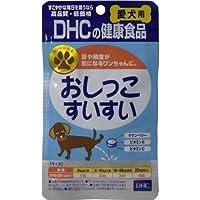 DHC 愛犬用 おしっこすいすい 60粒【4個セット】