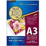 Bonsaii ラミネートフィルム A3サイズ150μm 100枚入 LP150-A3