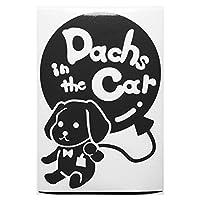 ブラック(黒) 犬 ダックスフンド 風船 Pet in the car ペット イン ザ カー ペットインカー ステッカー 窓ガラス用シールタイプ 車 円.